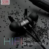 耳機無線運動藍芽耳機入耳塞式掛耳式跑步頸掛式防水蘋果oppo手機通用 台北日光