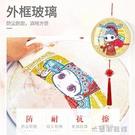 寵物玩具 日本寵物狗狗耐咬發聲橡膠玩具雪納瑞小型犬狗玩具 快速出貨YYJ
