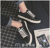 帆布鞋黑色潮學生帆布鞋韓版休閒鞋潮流男鞋百搭板鞋布鞋子春季新款   麥吉良品