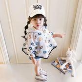 女寶寶防曬服兒童皮膚衣新款夏裝女童空調衫外套 QQ1200『愛尚生活館』