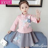 女小童洋氣裙子女童連身裙秋款新款女寶寶洋童裝 范思蓮恩
