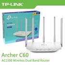 【免運費】TP-LINK  Archer C60 AC1350 無線雙頻路由器