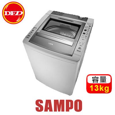 SAMPO 聲寶 洗衣機 ES-E13B(J) 好取式定頻 13公斤 洗衣機 公司貨 ESE13B ※運費另計(需加購)