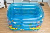 泳池 新生嬰兒游泳池家用充氣幼兒童寶寶洗澡桶加厚保溫游泳戲水池浴盆 『全館免運』igo