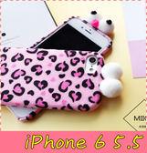 【萌萌噠】iPhone 6 / 6S Plus (5.5吋)  秋冬新品 女款粉嫩毛絨豹紋保護殼 可愛立體大眼睛 手機殼