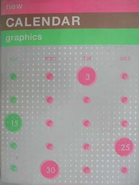 【書寶二手書T1/設計_DU5】 New calendar graphics_Pie Books (EDT)