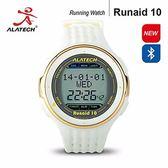 大毛生活館●ALATECH Runaid10 藍牙跑步運動錶 (白色)