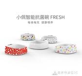寵物用品 寵物智慧抗菌稱重碗 小型犬貓狗用品食水盆餵食器 酷斯特數位3c YXS