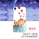[Desire 820 軟殼] htc D820u D820t 手機殼 保護套 外殼 貓戀魚