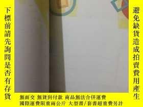 二手書博民逛書店Doodle罕見IMAGINE DrawY9354 出版2014