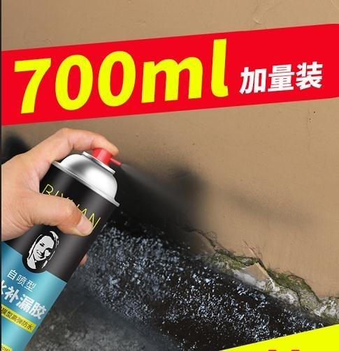 防水膠 屋頂防水補漏噴劑噴霧材料堵漏王聚氨酯神器外墻樓房頂自噴涂料膠 美物
