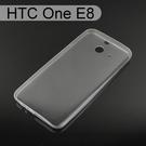 超薄透明軟殼 HTC One E8...
