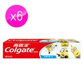 高露潔 兒童凝露牙膏40g*6入組 ◆86小舖 ◆