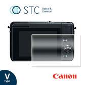 【STC】9H鋼化玻璃保護貼 - 專為Canon EOS M3 / M5 / M10 觸控式相機螢幕設計
