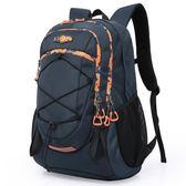 雙肩後背包男休閒運動包戶外多功能雙肩背包《印象精品》r809