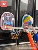 跳跳球 玩具投籃籃框兒童籃球架掛室內戶外筐男家用幼兒寶寶球類運動皮球 星河光年DF