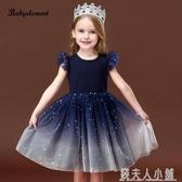 女童洋裝夏裝新款洋氣寶寶兒童裝蓬蓬紗裙禮服小童公主裙子「錢夫人小鋪」