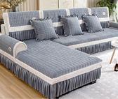 沙發墊毛絨全包布藝沙發套罩防滑四季坐墊 優樂居
