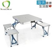 【海夫健康生活館】一體式 鋁合金 摺疊桌椅組 (ND352S)