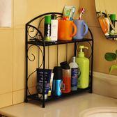 浴室置物架衛生間置物架落地架