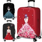 行李箱保護套旅行箱套拉桿箱子防塵罩 交換禮物