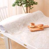 餐桌墊 桌墊軟玻璃白色桌布防水防燙防油免洗橢圓形餐桌布餐桌墊 df1582【大尺碼女王】