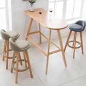 吧臺椅現代簡約吧椅家用實木高凳子時尚創意酒吧凳升降椅子高腳凳『CR水晶鞋坊』igo
