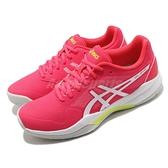 【六折特賣】Asics 網球鞋 Gel-Game 7 粉紅 白 女鞋 運動鞋 進階網球鞋 輕量 【ACS】 1042A036705