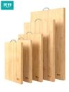 砧板 天竹菜板家用實木切菜板砧板案板竹搟面板黏板防霉水果小宿舍占板 夢藝