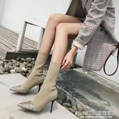 襪靴 保暖靴子短靴女彈力襪靴亮片尖頭中筒細跟高跟鞋 JD 宜室家居