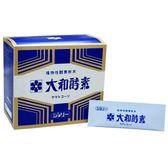 大和酵素 酵素粉末 3g*30包/盒 2盒免運 6盒7350元