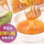 【愛上新鮮】100%純天然百花蜜3支
