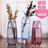 簡約幾何豎棱玻璃花瓶透明水培花器現代插花瓶家居客廳工藝擺件   igo可然精品鞋櫃