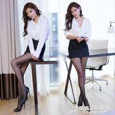 情趣內衣性感透視包臀緊身短裙OL白領秘書制服職業套裝夜店工作服 時尚芭莎