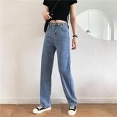 [S-5XL] 大碼牛仔褲女泫雅高腰寬鬆ins直筒老爹闊腿長褲潮 - 風尚3C