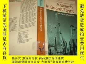 二手書博民逛書店A罕見Search in Secret Egypt(英文原版 埃