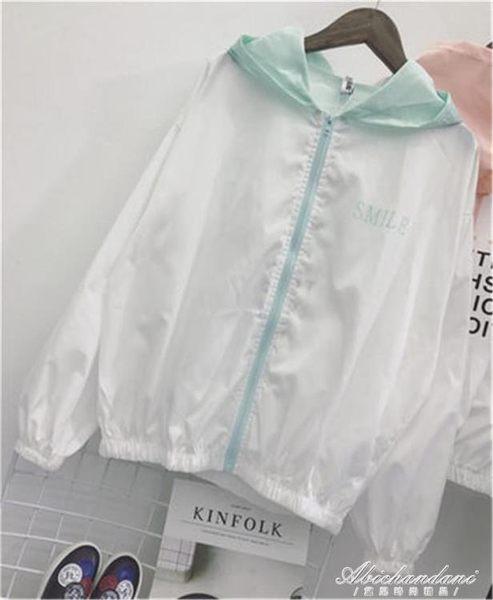 防曬衣女新款韓版寬鬆百搭學生長袖連帽短款春夏薄外套潮 黛尼時尚精品