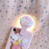 手機直播主播打光攝像可愛補光燈美顏嫩膚神器led自拍燈       智能生活館