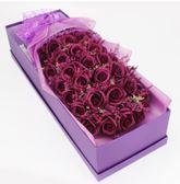 玫瑰花禮盒畢業生日閨蜜友情表白禮物-33朵紫玫瑰