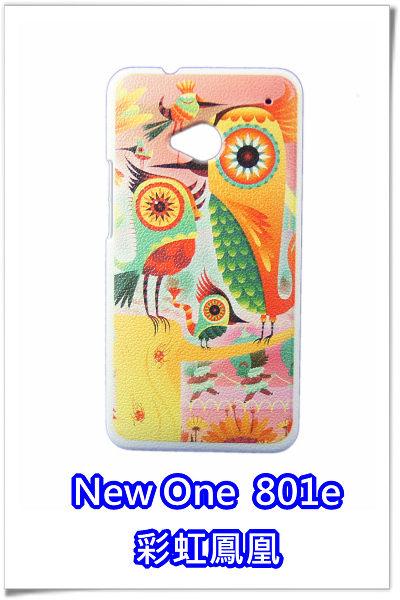 [ 機殼喵喵 ] HTC New One (M7) 801e 新一機 手機殼 47 彩虹鳳凰
