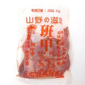 F3【魚大俠】BF028山上野味班甲鳥鵪鶉(250g/包)