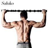 健身器材家用臂力器臂力棒肌肉棒背肌胸肌訓練器材多功能體育用品  極客玩家  igo
