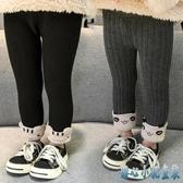 2019新款冬裝0-1-2-3-4歲女童保暖褲加絨襪褲打底褲加厚嬰兒寶寶保暖褲CM2549【甜心小妮】