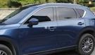 【車王汽車精品百貨】MAZDA CX5 二代 CX-5 2代 上窗飾條 車身飾條 車窗飾條 包邊款