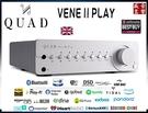 英國 Quad Vena II Play 無線串流綜合擴大機 / 銀色
