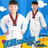 純棉夏季成人兒童跆拳道服長袖短袖全棉