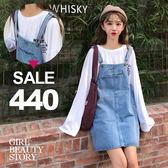 SISI【J9002】現貨甜美俏皮減齡百搭牛仔線條背帶大口袋單寧牛仔吊帶短裙