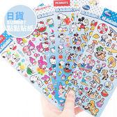 【日貨summer點點貼紙】Norns 米老鼠 snoopy kitty 夏日 手帳 行事曆 拍立得照片 裝飾貼紙