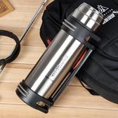 保溫壺戶外便攜熱水瓶大容量304不銹鋼男