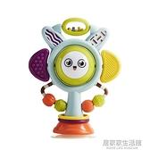 babycare餐椅吸盤玩具寶寶吃飯安撫搖鈴0-1歲嬰兒兒童益智手搖鈴 居家家生活館